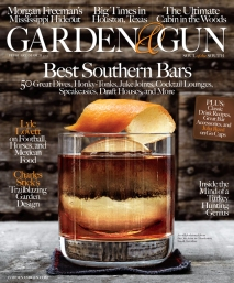 GG0112_cover_web